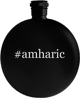 #amharic - 5oz Hashtag Round Alcohol Drinking Flask, Black
