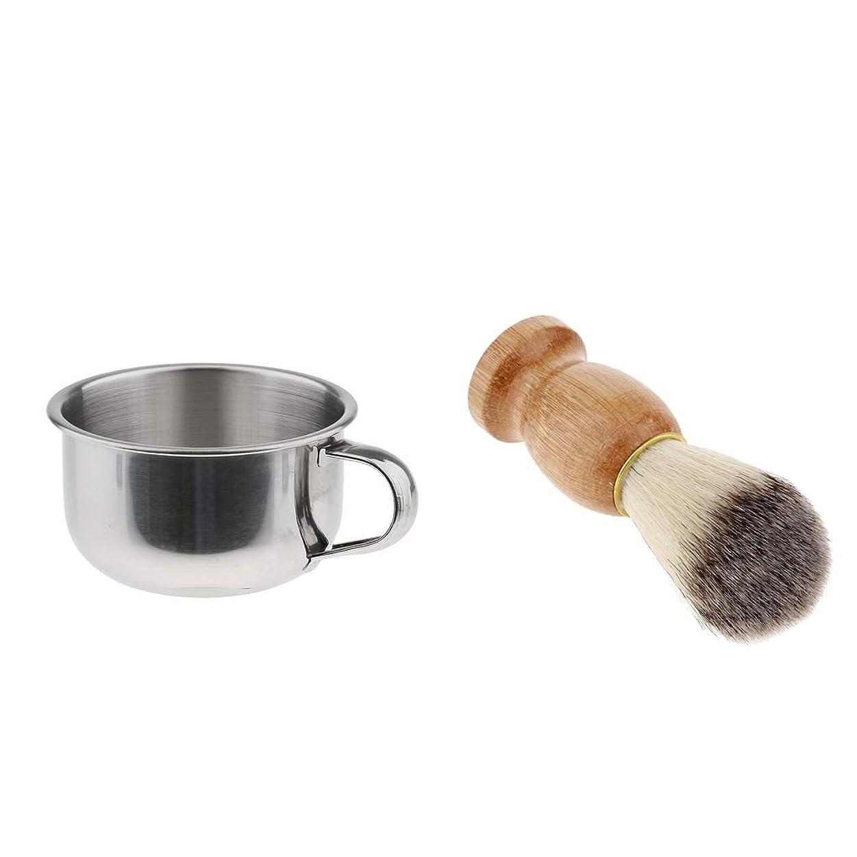非常に怒っています飢えた有名人sharprepublic シェービングブラシ 理容 洗顔 髭剃り メンズ 石鹸ボウル シェービングマグ 髭剃り