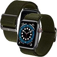 Spigen Lite Fit Apple Watch için 44 mm bant Variation Parent