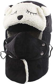 Yezijin Women Ladies Plus Velvet Thick Earmuffs Windproof Mask Scarf Warm Snow Caps Hat