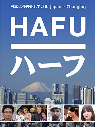 Hafu - The Mixed-Race Experience in Japan [OV]
