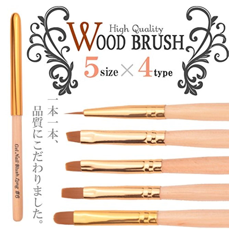 高級木製 ネイル筆 ブラシ (平筆 ラウンド フレンチ ライン)キャップ付選べる20タイプ (ロング平筆, 5号)