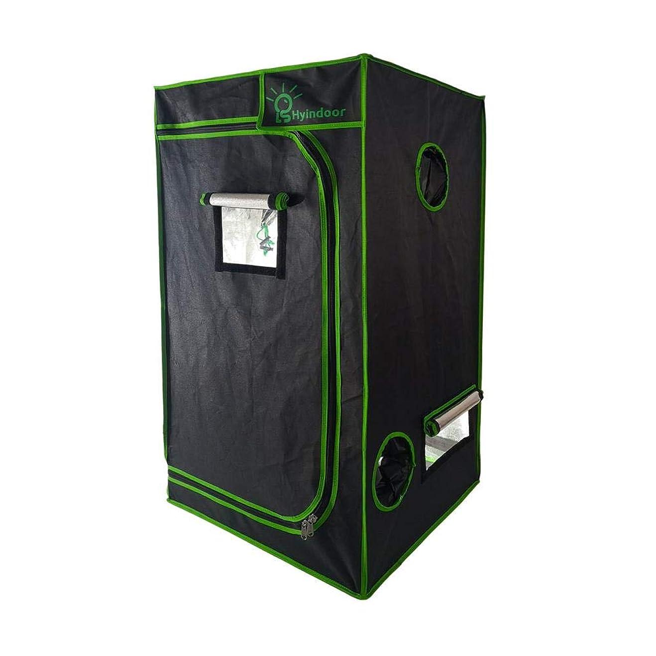 郊外酔っ払い膨らませるLS Hyindoor 80*80*160cm 室内水耕栽培 植物育成 グロウボックス 安全遮光なグロウテント 高品質 温室