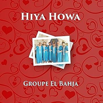 Hiya Howa
