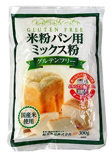 桜井食品 米粉パン用ミックス粉<300g> 3個