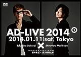 『アドリブ(AD-LIVE)2014』〜第1巻〜[FFBW-0011][DVD]