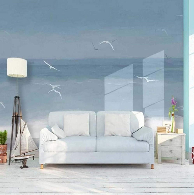 hasta un 50% de descuento Syssyj Syssyj Syssyj 3D Mural Sea Mew Sea GullPapel Pintado De La Mano De La Mano Para La Sala De Estar Dormitorio Parojo Murales De Gran Tamao De Tamao Personalizado-200X140CM  tienda de venta