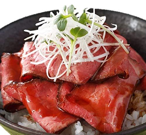 [スターゼン] ローストビーフ スライス 訳あり 冷凍 業務用 牛肉 もも肉 大容量 スライス済み お徳用 国内製造 (500g)