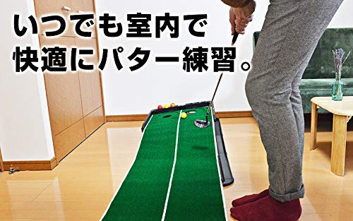 THANKO苦手なラインを克服「フリーアングルパターマット」CIGPAATM【ゴルフ練習器具自動返球角度傾斜調整パットパター】