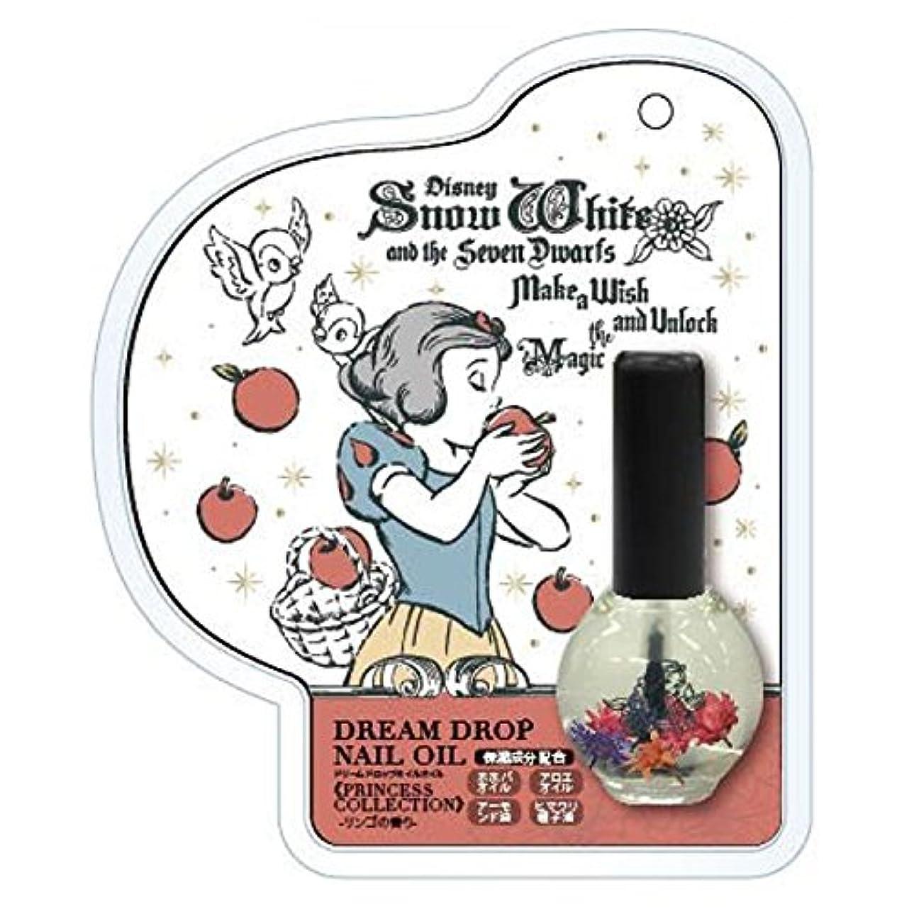 予言する覆すさびたドリームドロップネイルオイル プリンセスコレクション 白雪姫 -リンゴの香り- DN04752