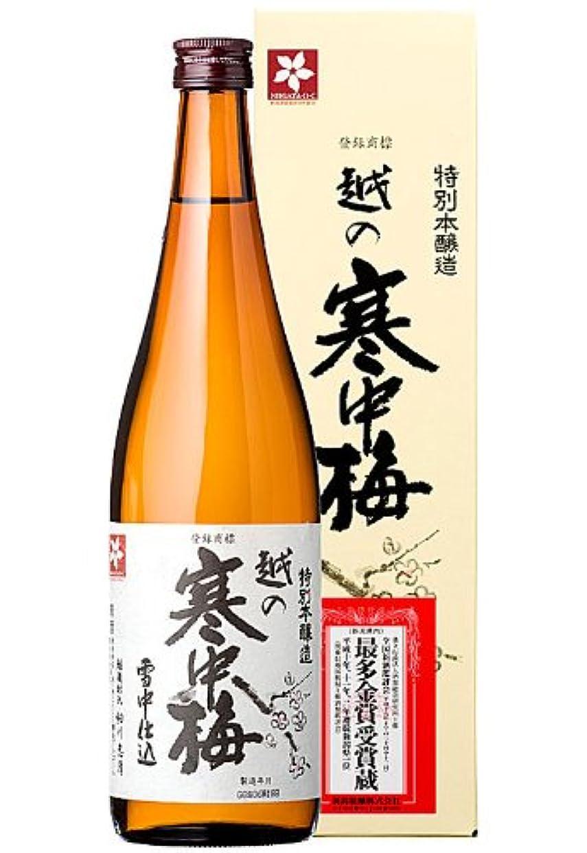 差別するバッチ伝染性の越の寒中梅 特別本醸造 720ML 1本