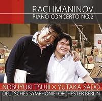 Rachmaninoff: Piano Concerto #2 by Tsujii Nobuyuki (2008-10-22)