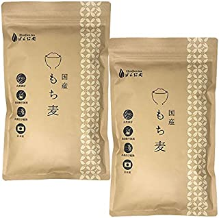 M 国産もち麦 500g×2袋(1kg)無添加 遺伝子組み換えなし もちむぎ 雑穀 もち麦ごはん ほんぢ園 /セ/