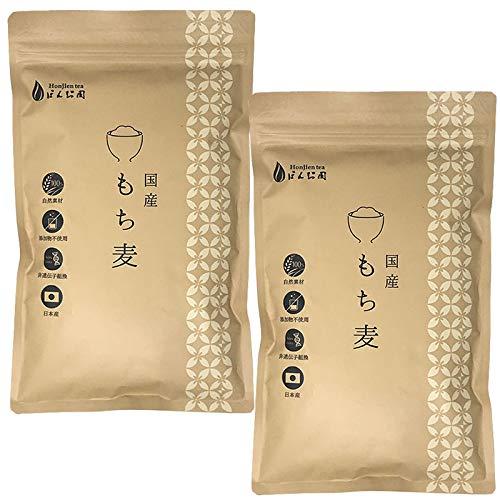 国産もち麦 500g×2袋(1kg)無添加 遺伝子組み換えなし もちむぎ 雑穀 もち麦ごはん ほんぢ園