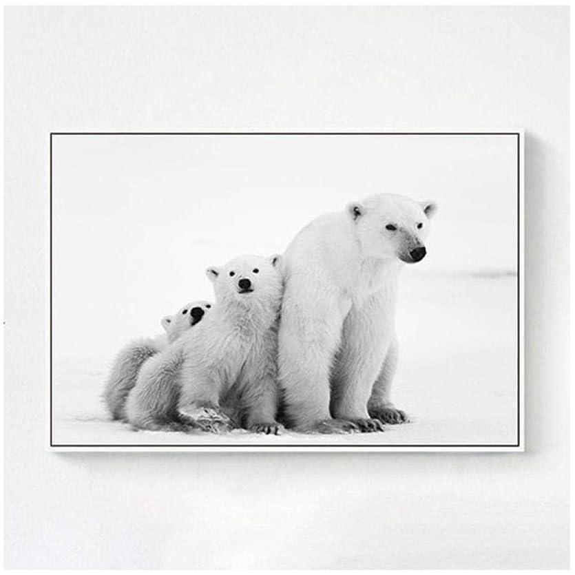 外向き一次ボスIGZAKERホッキョクグマキャンバスアートポスターとプリントかわいい動物家族の壁の写真リビングルームノルディックスタイルキッズルームの装飾Painitng—40x60cmフレームなし