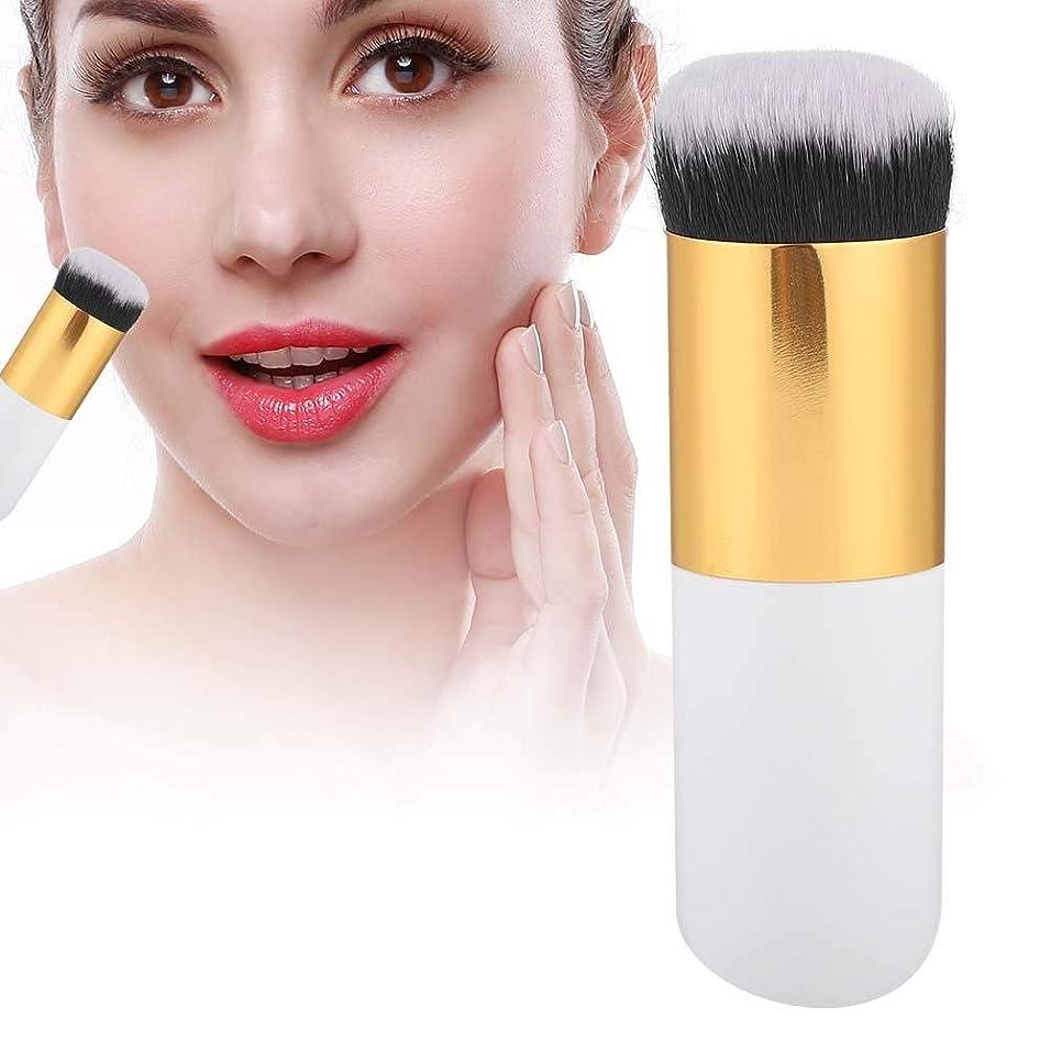 ラウンドヘッドファンデーション、パウダーブラシBBクリーム化粧ブラシ化粧道具(ホワイトゴールド)