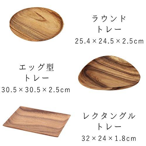 不二貿易ボウルラウンドXLサイズ直径20cmブラウンアカシア天然木割れにくい軽量木製食器30144