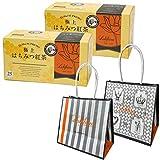 Lakshimi(ラクシュミー) ギフト・プレゼント用の紙袋2枚付き 極上はちみつ紅茶 2箱セット