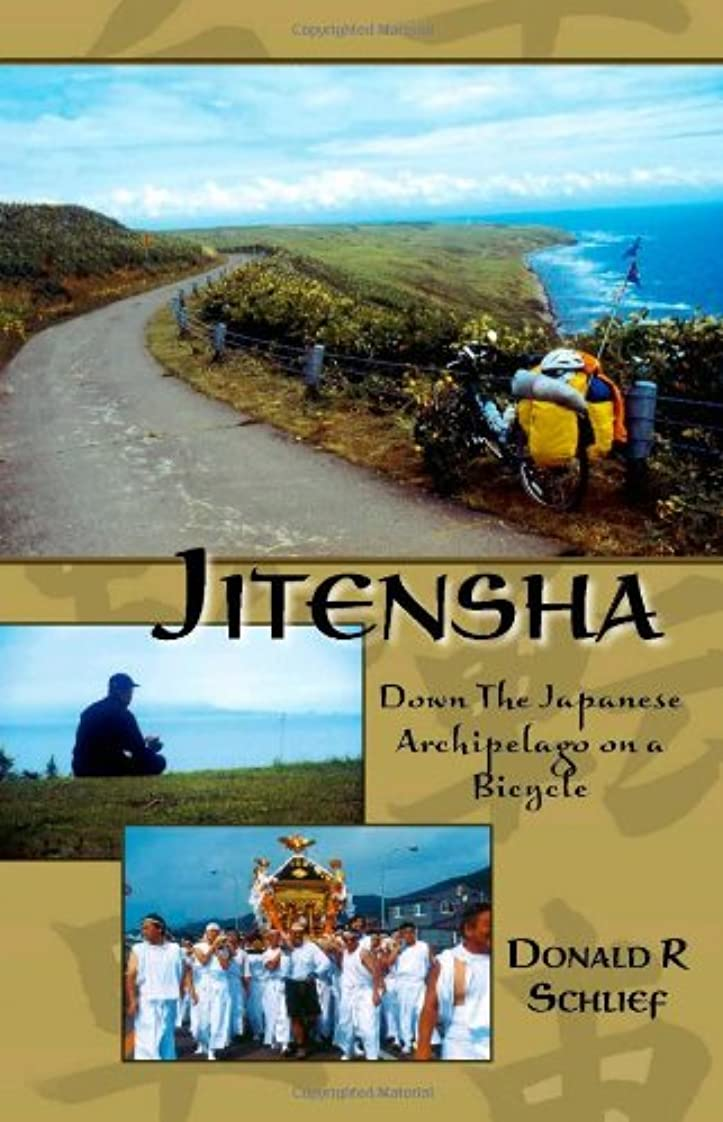 食事を調理するベンチ洞察力Jitensha: Down the Japanese Archipelago on a Bicycle