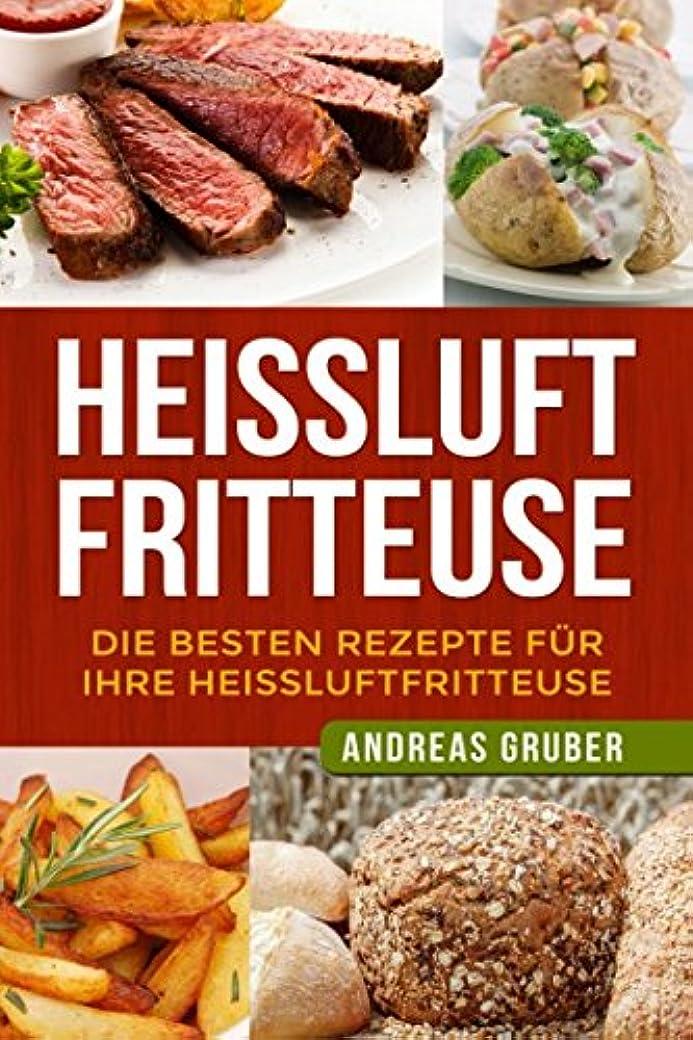 いたずらなバスケットボールデクリメントHeissluftfritteuse: Fettarm kochen mit der Heissluftfritteuse - Rezepte und Tipps