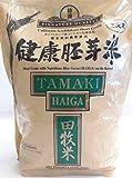Tamaki Haiga - Shortgrain Rice 2kg