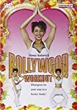 Honey Kalaria'S Bollywood Workout [Edizione: Regno Unito] [Edizione: Regno Unito]...