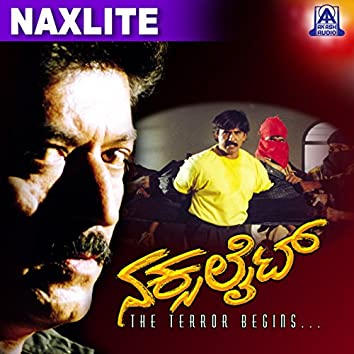 Naxalite (Original Motion Picture Soundtrack)