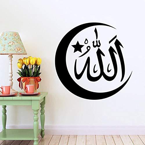 Sanzangtang Muursticker Arabisch hoofddecoraties slaapkamer vinyl applicatie god muurschildering