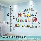 Pegatinas de pared estéreo 3D de dibujos animados decoración de dormitorio de niños diseño de habitación de pintura de bebé-Car Story + Street Light Frame Height Sticker_Big