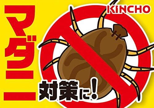 KINCHO(金鳥)『ダニがいなくなるスプレー300mlフローラルソープの香り』