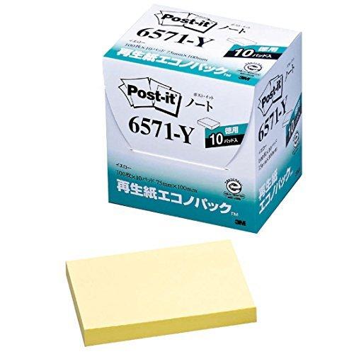 アピカ ブロックメモ 無地表紙ペン立てメモ 95×130 白無地 空 ME7SN 6セット