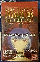 新世紀エヴァンゲリオン カードゲーム 第2弾 カードダスマスターズG 1BOX 15パック ヱヴァンゲリヲントレーディングカード