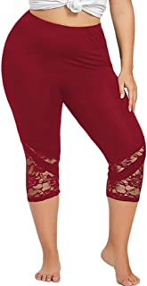 designer leggings india