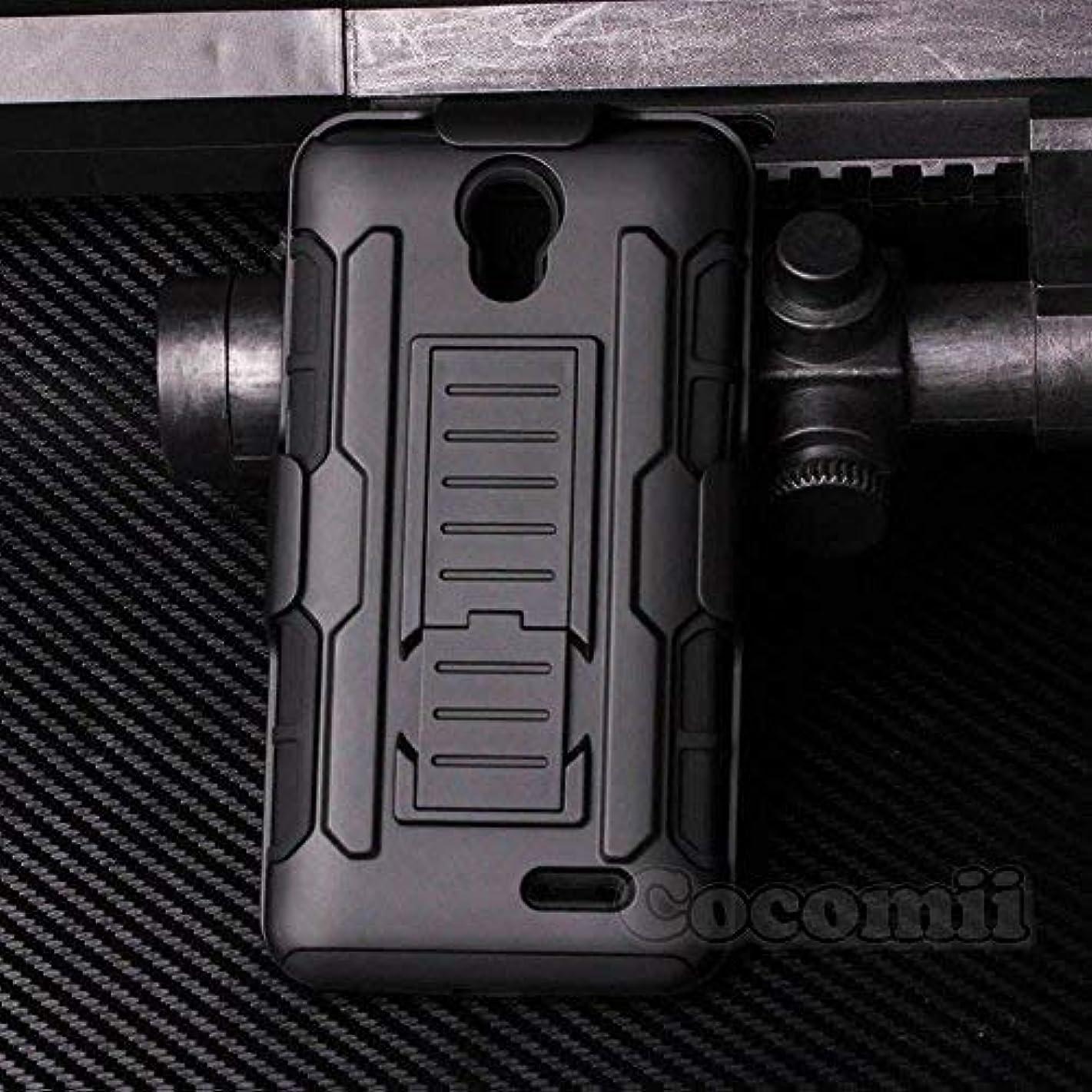 Cocomii Robot Armor ZTE Prestige/Avid Plus/Chapel/Sonata 3/Maven 2 Case New [Heavy Duty] Belt Clip Holster Kickstand Shockproof Bumper [Military Defender] Full Body Cover for ZTE Prestige (R.Black)