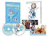 干物妹!うまるちゃん Vol.4 DVD[TDV-25330D][DVD]