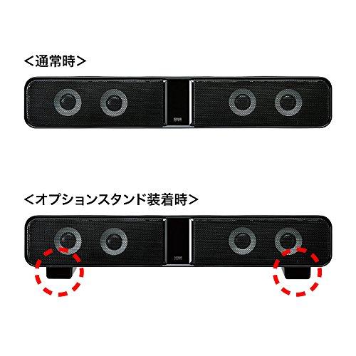 サンワサプライ液晶テレビ・パソコン用サウンドバースピーカーMM-SPSBA2N