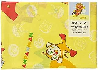 【東京西川】 アンパンマン まくらカバー ピローケース 品番:LJ07100078