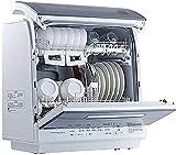 YXYY Lavaplatos de sobremesa con Secado y esterilización Completamente automáticos, lavaplatos Independiente Inteligente, Flujo de Agua de Chorro Giratorio, 80 & deg;C Limpieza a Alta temperatur