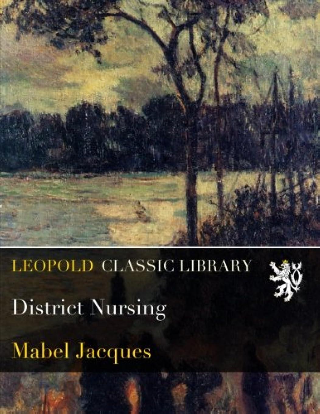 キャンププレミアパターンDistrict Nursing