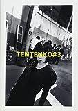 テンテンコZINE3