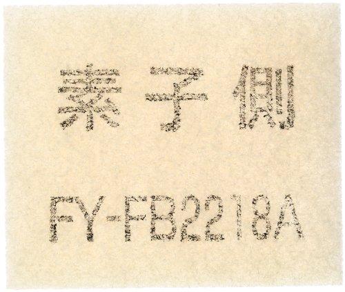パナソニック Panasonic 交換用給気清浄フィルター 【FY-FB2218A】
