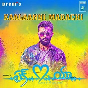 "KAALAANNI MARCHI (From ""Ek Love Ya"")"