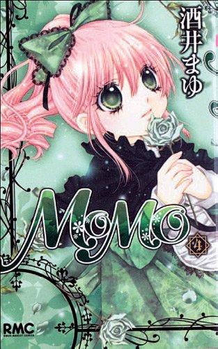 Momo T04