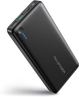RAVPower Quick Charge 3.0 Bateria Externa 20100mAh Type C Carga Rápida Qualcomm Power Bank para Móvil, iPhone 7 iPhone 7 Plus, Samsung, Tablet