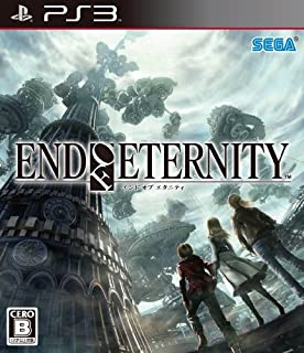 End of Eternity [Japan Import] [並行輸入品]