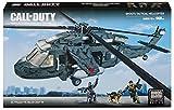 Mega Bloks - 6858 - Jeu De Construction - Call of Duty - Heavy Lift Copter