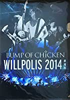BUMP OF CHICKEN WiLLPOLIS(A4)クリアファイル
