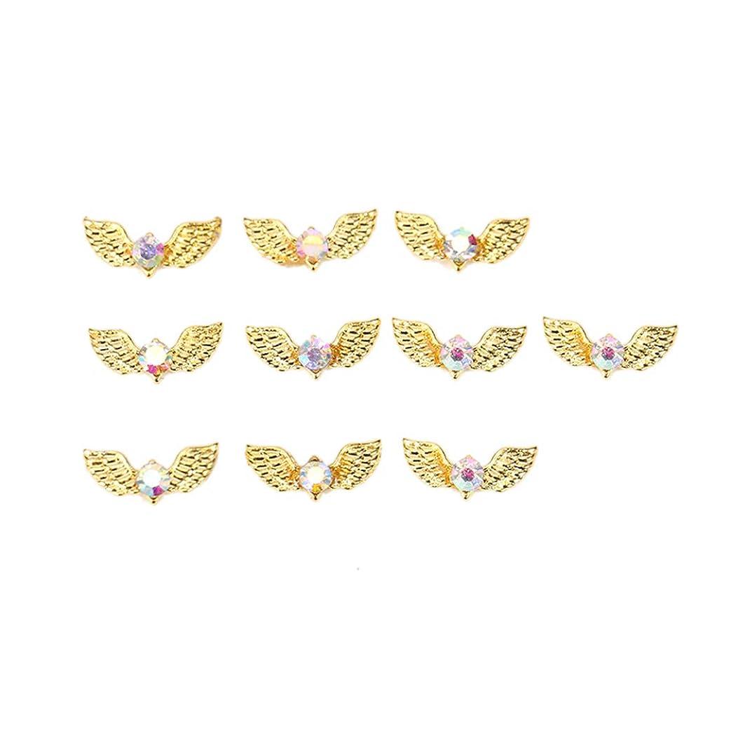 補償待って入札ネイルパーツ ネイルパール メタルパーツ ネイルアート 3Dネイルシール 羽パターン DIY装飾品 ネイル用装飾 10PCS Powlancejp