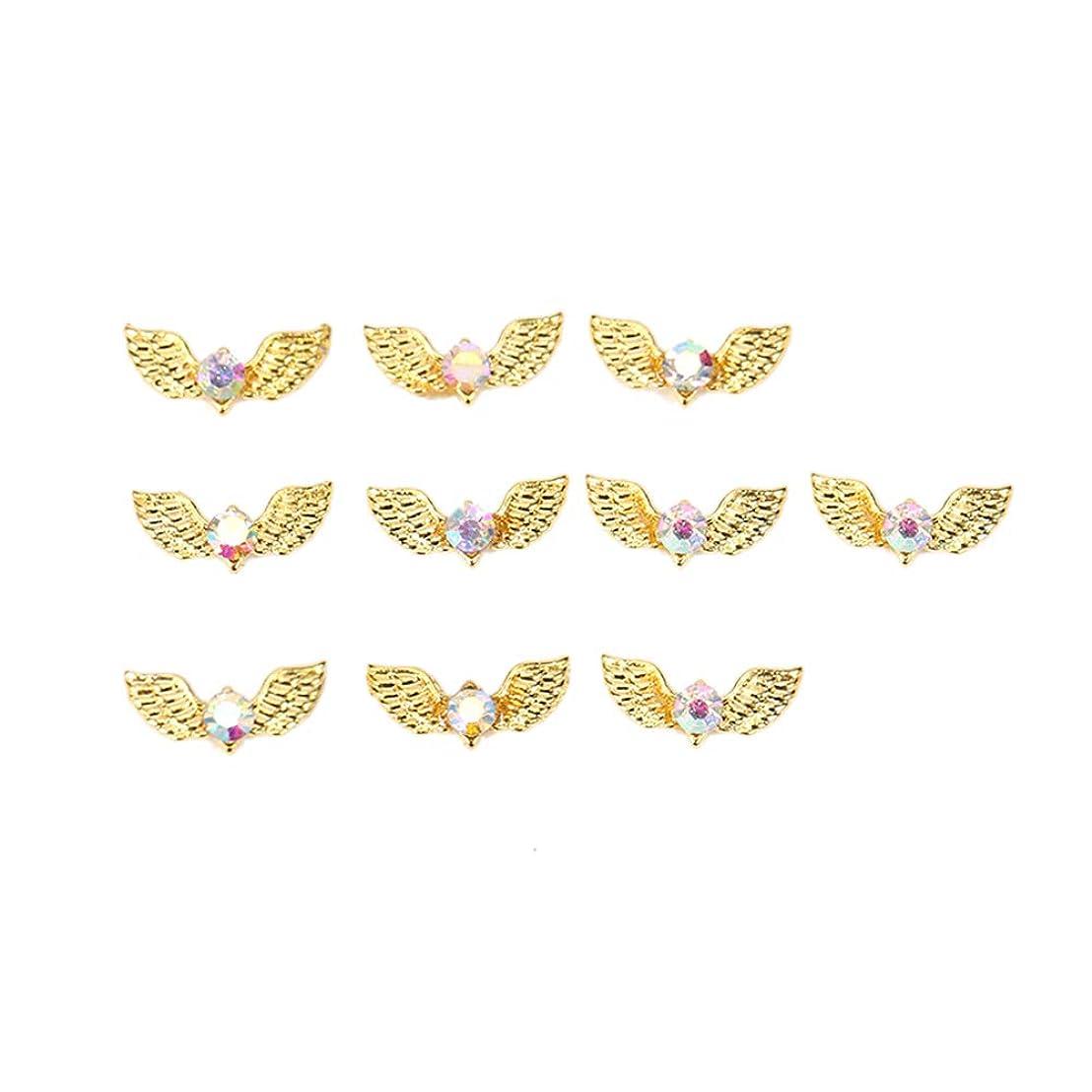 庭園季節適合ネイルパーツ ネイルパール メタルパーツ ネイルアート 3Dネイルシール 羽パターン DIY装飾品 ネイル用装飾 10PCS Powlancejp