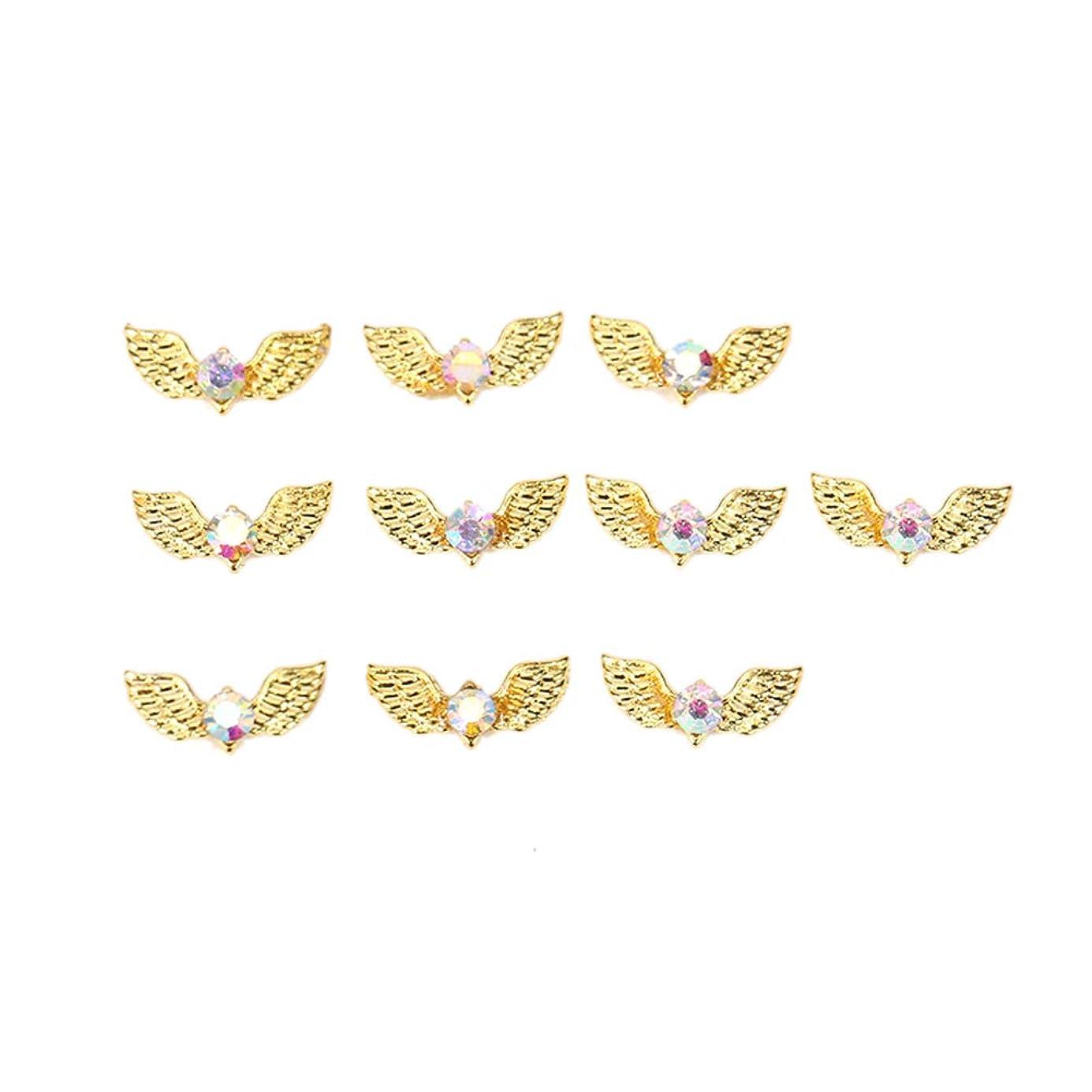 食い違い堂々たる最初にネイルパーツ ネイルパール メタルパーツ ネイルアート 3Dネイルシール 羽パターン DIY装飾品 ネイル用装飾 10PCS Powlancejp